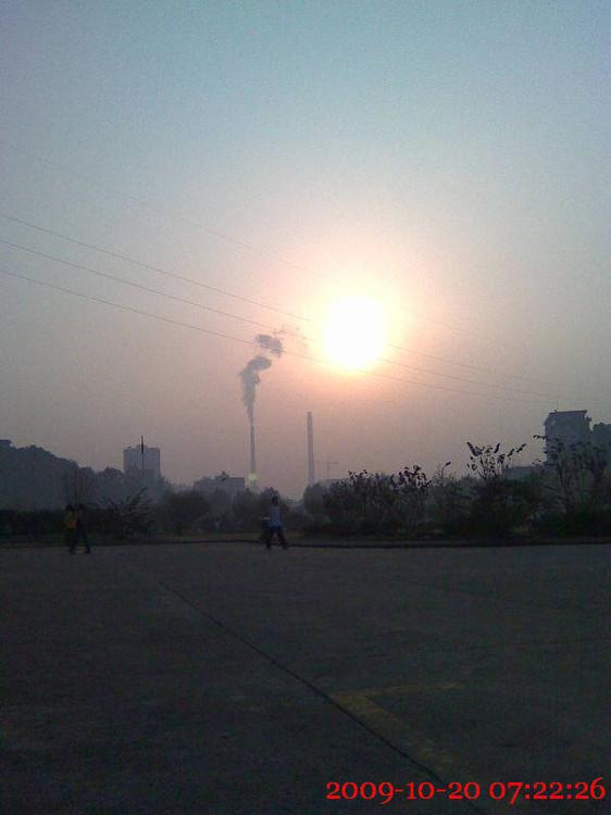 光灰城太阳