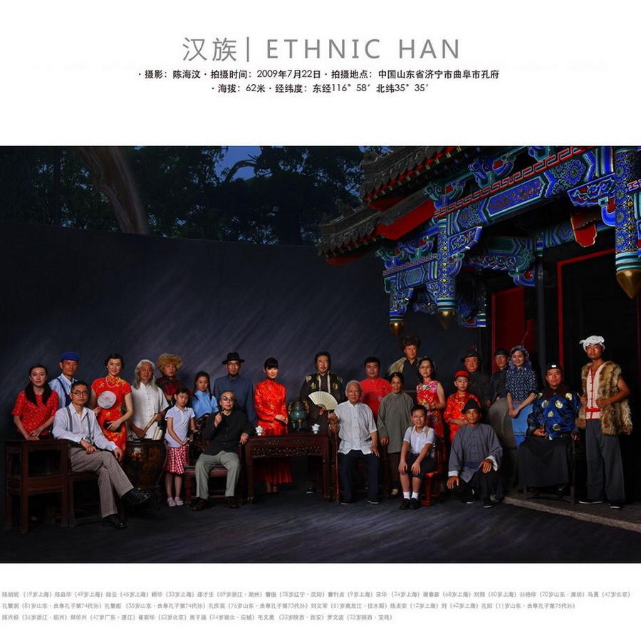 中国2015男足全家福图片_【转】56个民族全家福照片|Jerkwin