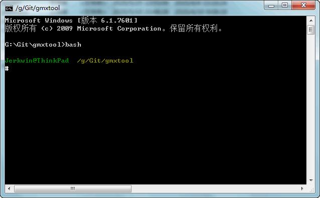 确保系统可以在命令行中使用bash. 我使用的是<code>msys64</code>.